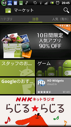 screenshot_2011-12-07_2045.png